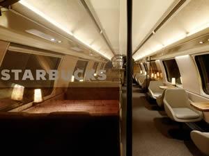 Starbucks Train Interior