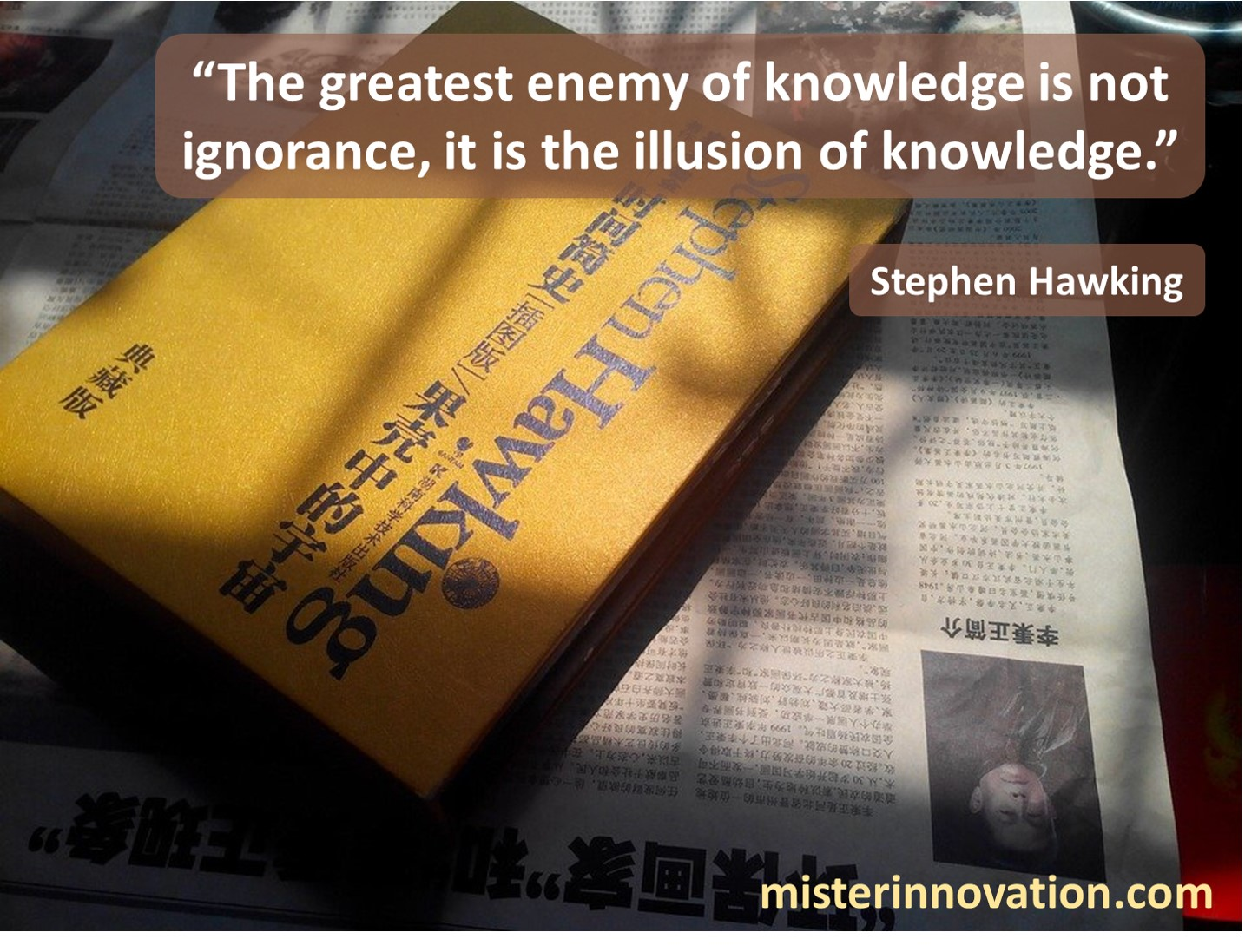 Stephen Hawking Knowledge
